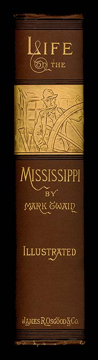 the mississippi code must go essay