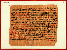 Hearst Medical Papyrus, near Der-el-Ballas, Egypt